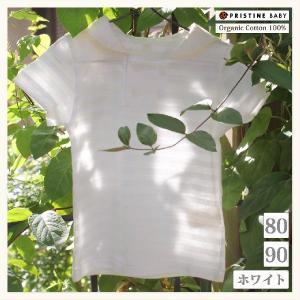 マリンルックがかわいい シャドウボーダー 半袖 セーラー Tシャツ ベビー服 子供服 男の子 女の子 オーガニックコットン 夏服 薄手|pajamaya
