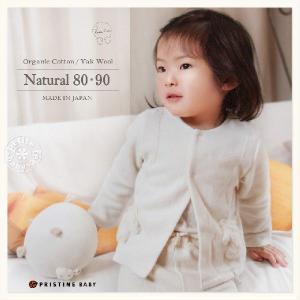 ベビー 冬用 手袋の飾りポケットが かわいい カーディガン ベビー服 子供服 オーガニックコットン 長袖 女の子 あたたかい おしゃれ|pajamaya