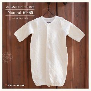 出産祝い ベビー 水玉模様 2WAYドレス(ツーウェイ ドレスオール)ベビー服 子供服 オーガニックコットン 七分袖(長袖)女の子 男の子|pajamaya