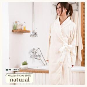 お風呂上りにそのままスキンケア♪ バスタオル代わりに濡れたままでも着られて湯冷めしない。 薄手で乾き...
