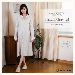 レディース ガーゼワンピース(ネグリジェ)綾織り二重ガーゼ オーガニックコットンとヤクでほんのりあたたかい ワンピースパジャマ プリスティン 日本製|pajamaya