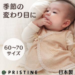 出産祝い ベビー 新生児 ベビーベスト 赤ちゃんの体温調節 かわいい ベビー服 子供服 オーガニックコットン 女の子 男の子 出産準備|pajamaya