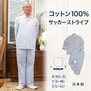 NOWHAWノウハウ day デイパジャマ サッカーストライプ 綿100% 薄手の長袖パジャマ メンズ・レディース兼用 日本製|pajamaya