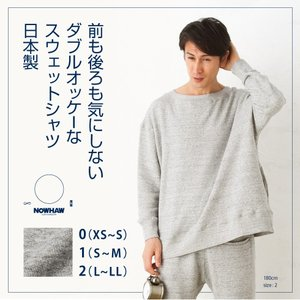 "NOWHAWノウハウ""wok""スウェットシャツ 前でも後ろでも着られる おしゃれ長袖トレーナー メンズ・レディース兼用 綿100% 裏パイル 日本製|pajamaya"