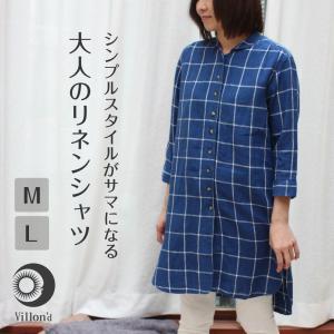 ロングシャツ チェック(ボーダー)シャツワンピース リネン 麻100% カーディガン・はおりもの(日本製)|pajamaya
