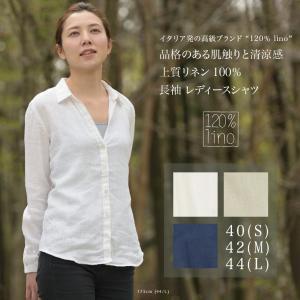 リネンシャツ レディース 長袖 イタリア発の高級ブランド 120%lino 麻100% リネンブラウス|pajamaya