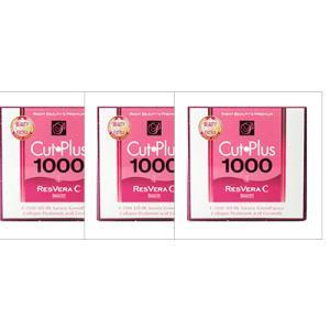 【3個セット】カットプラス1000レスベラC 内容量:66g(2.2g×30包入り)×3セット 【送料無料】|palcosme