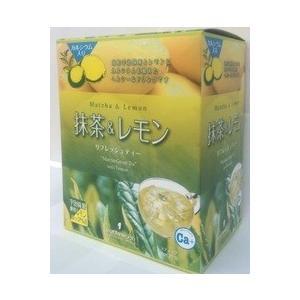 リニューアル新商品:ハリウッド化粧品 抹茶&レモン 504g (7g×72包)(国産宇治抹茶入り)【最安値挑戦中】|palcosme
