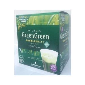 グリーングリーン スティックファミリー 150g(2.5g×60包)(当社は旧パッケージ商品は取り扱っておりません) ハリウッド化粧品 【最安値挑戦中】|palcosme