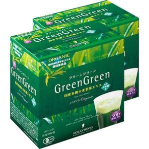グリーングリーン スティックファミリー 【2個セット】 ハリウッド化粧品 150g(2.5g×60包)(当社は旧パッケージ商品は取り扱っておりません)|palcosme
