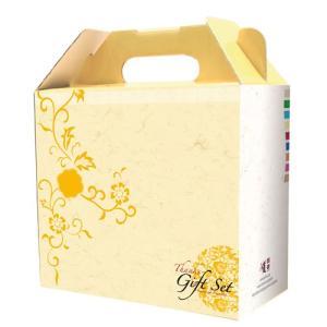 【ギフトセット】ギフト用の箱(黄・中) 箱包装 ギフト プレゼント 韓国料理 韓国食材 韓国食品|paldo