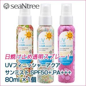 『seaNtree シーNツリー』UVフィニッシャーアクアサンミスト(80ml×1個)SPF50+/PA+++ 紫外線 UVカット日焼け止めスプレー 韓国コスメ|paldo