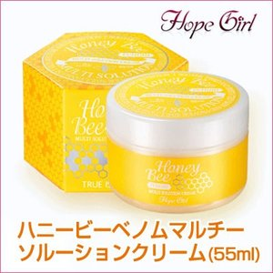 『Hope Girl』ハニービーベノムマルチーソルーションクリーム   水分保湿クリーム(55ml) 乾燥肌 保湿クリーム ツヤ プルプル肌 肌の鎮静 ホピガール 韓国コスメ paldo
