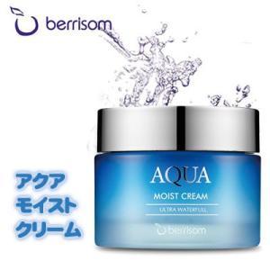 『ベリサム』アクアモイストクリーム(50g) 水分感 鎮静 スキンケア 水分栄養 お肌ケア Berrisom 韓国コスメ|paldo