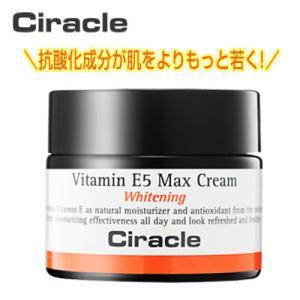 『シラクル』ビタミンE5クリーム(50ml)■[韓国コスメ]|paldo