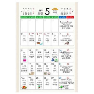 『2020年カレンダー』韓単カレンダー2020 韓国語単語 カレンダー(壁掛け) 韓国語 韓国雑貨|paldo|02
