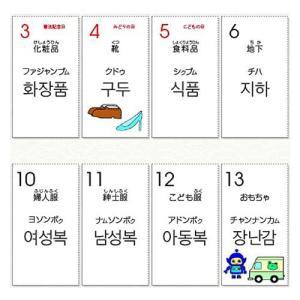 『2020年カレンダー』韓単カレンダー2020 韓国語単語 カレンダー(壁掛け) 韓国語 韓国雑貨|paldo|03