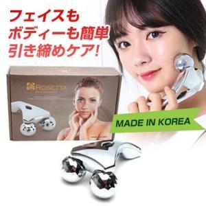 『ロセッタ』 ビューティーマッサージローラー (韓国産) 美容マッサージ 小顔 日用品雑貨 韓国雑貨|paldo