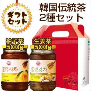【ギフトセット】『オトギ』伝統茶2種セット(柚子茶500g+生姜茶500g)■箱包装無料対応 蜂蜜 健康茶 韓国お茶 韓国食品 風邪予防対策 プレゼント|paldo