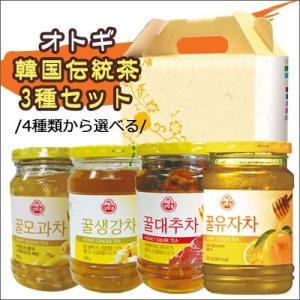 【ギフトセット】『オトギ』伝統茶3種セット|選べるセット■ラッピング対応 オットギ 蜂蜜 韓国お茶 健康茶 韓国飲料 韓国ドリンク 韓国食品|paldo