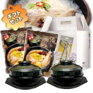 【ギフトセット★お得価格】サムゲタンセット|2人用セット | 韓国レトルト 韓国料理 韓国食材 韓国食品 のし対応 ギフト|paldo