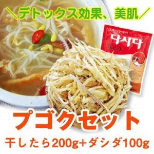 【期間限定SALE】【当店おすすめ】『プゴクセット』干したら200g+ダシダ100g 韓国料理 韓国食品|paldo