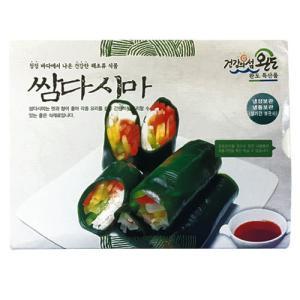 『海藻類』生昆布 塩つき(350g) サム 韓国料理 韓国食材 韓国食品 paldo