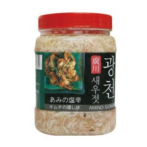 【冷凍】『食材』アミの塩辛(1kg)■ベトナム産 えび 調味料 キムチ材料