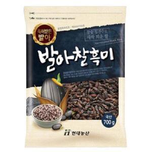 【当店おすすめ】黒もち米(700g)■韓国産 [健康食][韓国食材]|paldo
