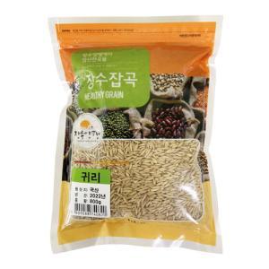 \糖質の吸収を穏やかにする低GI食品/『食材』オーツ麦lえん麦(500g)■韓国産 スーパーフード ダイエット麦ごはん GI食品 βグルカン 穀物 健康|paldo