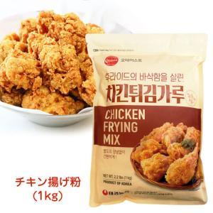 『粉類』フライドチキンパウダー(2.5kg) 韓国料理 韓国食材 韓国食品|paldo