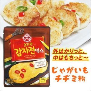 『オットゥギ』ジャガイモチヂミミックス|カムジャチヂミ粉(200g・4〜5人前) OTTOGI もちもち おいしい チヂミの粉 韓国食材 韓国食品|paldo