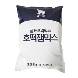 『コムピョウ』業務用ホットクジャムミックス| ホットクミックス砂糖(2.5kg) ホットック具材 ホットッ おやつ お餅 韓国お菓子 韓国食品|paldo