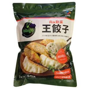 『CJ』bibigo王餃子・肉&野菜(1kg・約28個入り) ビビゴ 人気餃子 冷凍食品 加工食品 韓国餃子 韓国マンドゥ