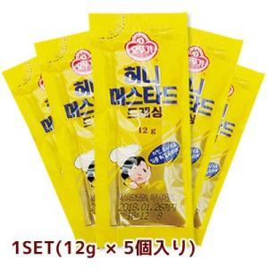 『オットギ』ハニーマスタード ドレッシング(1SET=12g×5個入り) オトギ ソース  一回使い切り スティックパック 韓国調味料 韓国食材 韓国食品 paldo