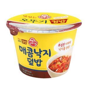 『オットギカップご飯』甘辛タコ丼(250g・335kcal) OTTOGI タコ炒め丼 レトルトご飯 即席ご飯 韓国食品|paldo