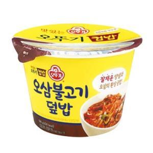 『オットギカップご飯』イカと豚肉丼 | イカと豚肉プルコギ丼(280g・450kcal) OTTOGI オサムプルコギ丼 レトルトご飯 即席ご飯 韓国食品|paldo