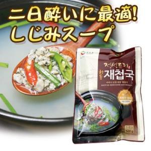 『ハドン』チェチョックッ|しじみスープ(570g・辛さ0)冷凍 | オルニチン しじみ汁 さっぱり すっきり 二日酔い 韓国食品|paldo