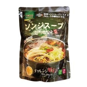 『故郷』ソンジヘジャンスープ|ソンジヘジャンク(500g・辛さ1) [レトルト][韓国スープ][韓国鍋]|paldo
