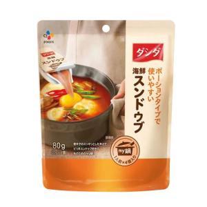 『CJ』ダシダ 海鮮スンドゥブ ポーション(20g×4個) my鍋 韓国調味料 韓国料理 韓国食材 韓国食品 paldo