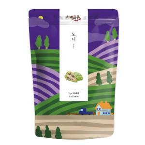 『チャイェマウル』ノニ・健康茶(1g×30包・ティーバッグ) ノニ茶 ノニの実茶 ティーパック ダイエット茶 健康茶 美容健康 paldo