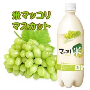 『麹醇堂』米マッコリ マスカット味 (750ml)| リキュール(発酵酒) お酒 発酵酒 伝統酒 韓国お酒|paldo