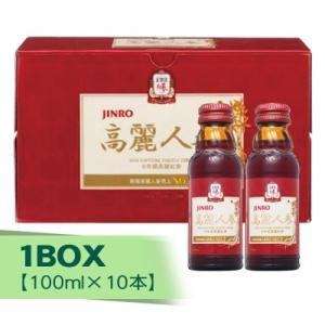 『JINRO』正官庄 高麗人参ドリンク 1BOX(100ml×10個) 健康飲料 健康ドリンク 栄養飲料 栄養ドリンク 韓国食品 paldo