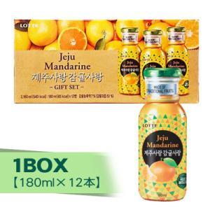 『LOTTE』済州みかんジュース(瓶・1BOX=180ml×12個) ロッテ 韓国飲料 韓国ドリンク 韓国飲み物 韓国食品 paldo