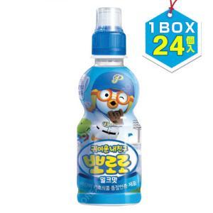 【まとめ買いがお得★1個当り125円】『paldo』ポロロ ジュース(ミルク味・1BOX=235ml×24個)   お子様向け飲料 韓国飲料 韓国ドリンク 韓国飲み物 paldo
