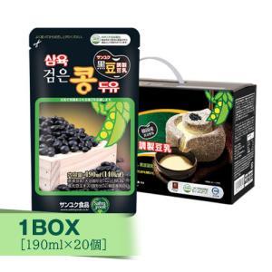 【まとめ買いがお得★1個当り150円】『サンユク』黒豆豆乳(1BOX=195mlx20個入)[韓国飲料][韓国ドリンク]|paldo