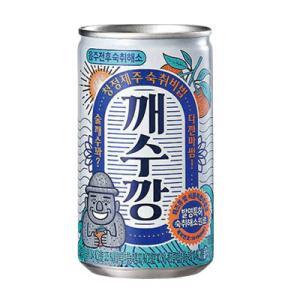 『CJ』コンディション1BOX(75ml×10本) 二日酔い解消飲料 健康・機能性飲料 韓国ドリンク 韓国飲料 韓国飲み物|paldo