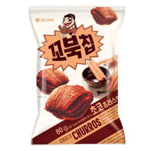 【期間限定SALE】『グリーンナッツ』アングリーバード ストロベリ−ラテ味アーモンド(180g) Green Nutシーズニングアーモンド 韓国おやつ 韓国おつまみ 韓国食品|paldo
