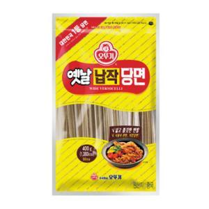 『ファミ』太い(平麺)春雨 | 平たい唐麺(1kg) チャップチェの麺 タンミョン チャプチェ 春雨 麺料理 韓国料理 韓国食品