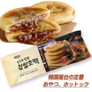『アッシ』冷凍 手作りホットク(300g|60gx5枚入) 冷凍食品 韓国お菓子 韓国食品